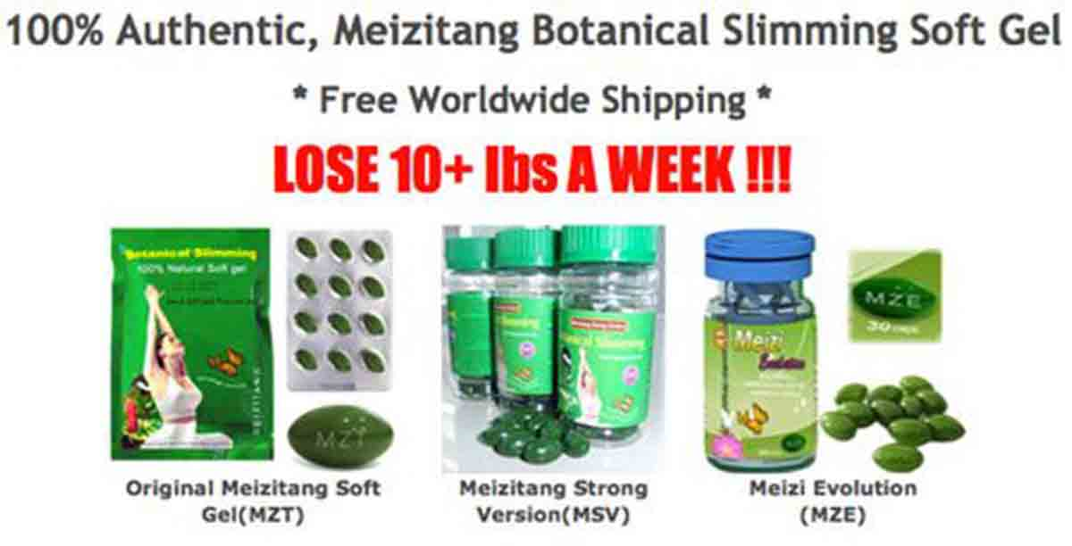 Meizitang Botanical Slimming Soft Gel Advert